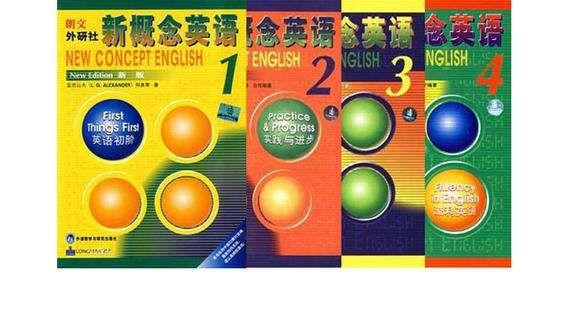 学过《新概念》, 孩子的英语能好到什么程度?
